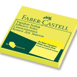 Faber-Castell-KAĞIT ÜRÜNLERİ-Yapışkanlı Not Kağıtları Ve Pano-Yapışkanlı Not Kağıtları-Faber-Castell Yapışkan Notluk 75X75mm