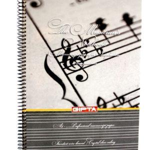 GIPTA-KAĞIT ÜRÜNLERİ-Defterler-Karton Kapak Defterler-Gıpta Spiralli Sert Kapak Müzik Defter A4-80 Yaprak