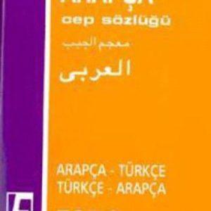 FONO-KİTAPLAR-Başvuru Kitapları--Arapça Cep Sözlüğü - Fono / Mor