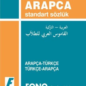 Arapça Standart Sözlük - Fono / Turuncu