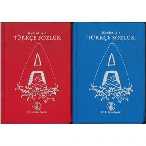 İlköğretim Türkçe Sözlük - Türk Dil Kurumu